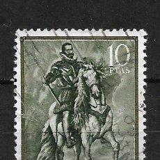 Sellos: ESPAÑA 1962 EDIFIL 1437 USADO - 3/6. Lote 187533375