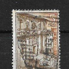 Sellos: ESPAÑA 1960 EDIFIL 1324 USADO - 3/6. Lote 187533487