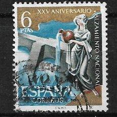 Sellos: ESPAÑA 1961 EDIFIL 1362 USADO - 3/6. Lote 187533595
