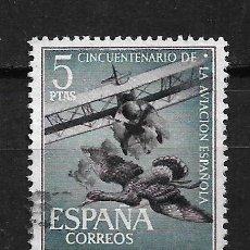 Sellos: ESPAÑA 1961 EDIFIL 1404 USADO - 3/6. Lote 187533686