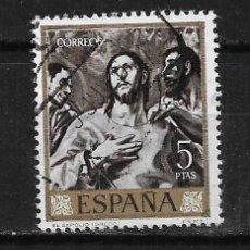 Sellos: ESPAÑA 1961 EDIFIL 1338 USADO - 3/5. Lote 187533905