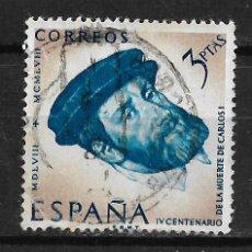 Sellos: ESPAÑA 1958 EDIFIL 1231 USADO - 3/5. Lote 187534068