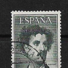 Sellos: ESPAÑA 1956 EDIFIL 1164 USADO - 3/5. Lote 187534201