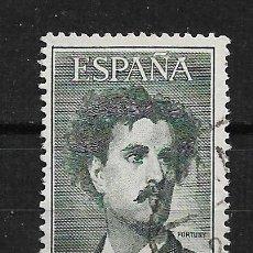 Sellos: ESPAÑA 1956 EDIFIL 1164 USADO - 3/5. Lote 187534231