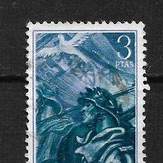 Sellos: ESPAÑA 1956 EDIFIL 1190 USADO - 3/5. Lote 187534288