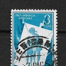 Sellos: ESPAÑA 1956 EDIFIL 1205 USADO - 3/5. Lote 187534323