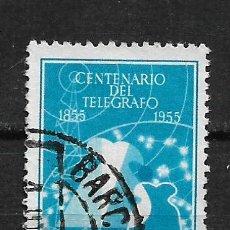Sellos: ESPAÑA 1955 EDIFIL 1182 USADO - 3/5. Lote 187534443