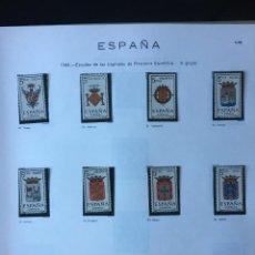 Sellos: SELLOS ESPAÑA NUEVOS AÑOS 1966, DEL 1696 AL 1766 EDIFIL, EN HOJAS DE ALBUM FIVA. Lote 187585938