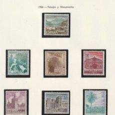Sellos: ESPAÑA.1966 TURISMO.2 SERIES ** MNH. Lote 187607745