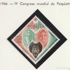 Sellos: ESPAÑA .1966 CONGRESO MUNDIAL DE PSIQUIATRÍA. MADRID.** MNH. Lote 187608227