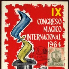 Francobolli: GIROEXLIBRIS.- ESPAÑA.- TARJETA DEL IX CONGRESO MÁGICO INTERNACIONAL BARCELONA 1964. Lote 188457603
