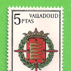 Francobolli: EDIFIL 1698. ESCUDOS DE PROVINCIAS ESPAÑOLAS - VALLADOLID. (1966).** NUEVO SIN FIJASELLOS.. Lote 188661748