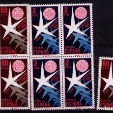 Sellos: SELLOS DE ESPAÑA AÑO 1958 EXPO BRUSELAS SELLOS NUEVOS EN BLOQUE DE 4 +1. Lote 211495782