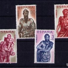 Sellos: SELLOS DE ESPAÑA AÑO 1962 BERRUGUETE SELLOS NUEVOS . CON GOMA ORIGINAL. Lote 198136590