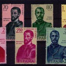 Sellos: SELLOS DE ESPAÑA AÑO 1960 FORJADORES , SELLOS NUEVOS CON GOMA ORIGINAL.. Lote 217634103