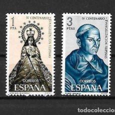 Sellos: EVANGELIZACIÓN DE FILIPINAS. ESPAÑA. EMIS. 3-12-1965. Lote 189192580