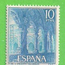 Timbres: EDIFIL 1735. SERIE TURÍSTICA - CLAUSTRO DE SAN GREGORIO, VALLADOLID. (1966).** NUEVO SIN FIJASELLOS.. Lote 189250648