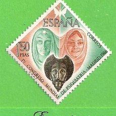 Timbres: EDIFIL 1746. IV CONGRESO MUNDIAL DE PSIQUIATRÍA. (1966).** NUEVO SIN FIJASELLOS.. Lote 189257100