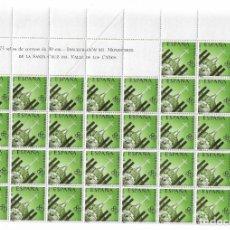 Sellos: ESPAÑA 1959 EDIFIL 1248 PLIEGO DE 75 SELLOS ** - 14. Lote 189431085