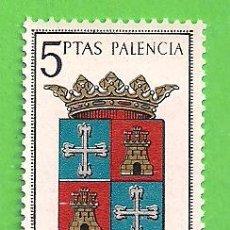 Francobolli: EDIFIL 1631. ESCUDOS DE PROVINCIAS ESPAÑOLAS - PALENCIA. (1965).** NUEVO SIN FIJASELLOS.. Lote 189830565