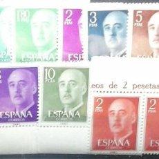 Sellos: EDIFIL 1143-1163 GENERAL FRANCO COMPLETA LUJO. Lote 190165830