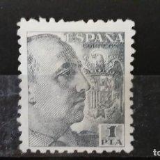 Sellos: SELLO 930 NUEVODE ESPAÑA CON MARCA DE CHARNELA. Lote 190170487