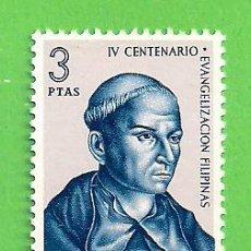 Timbres: EDIFIL 1694. IV CENT. DE LA EVANGELIZACIÓN DE FILIPINAS. (1965).** NUEVO SIN FIJASELLOS.. Lote 190240657
