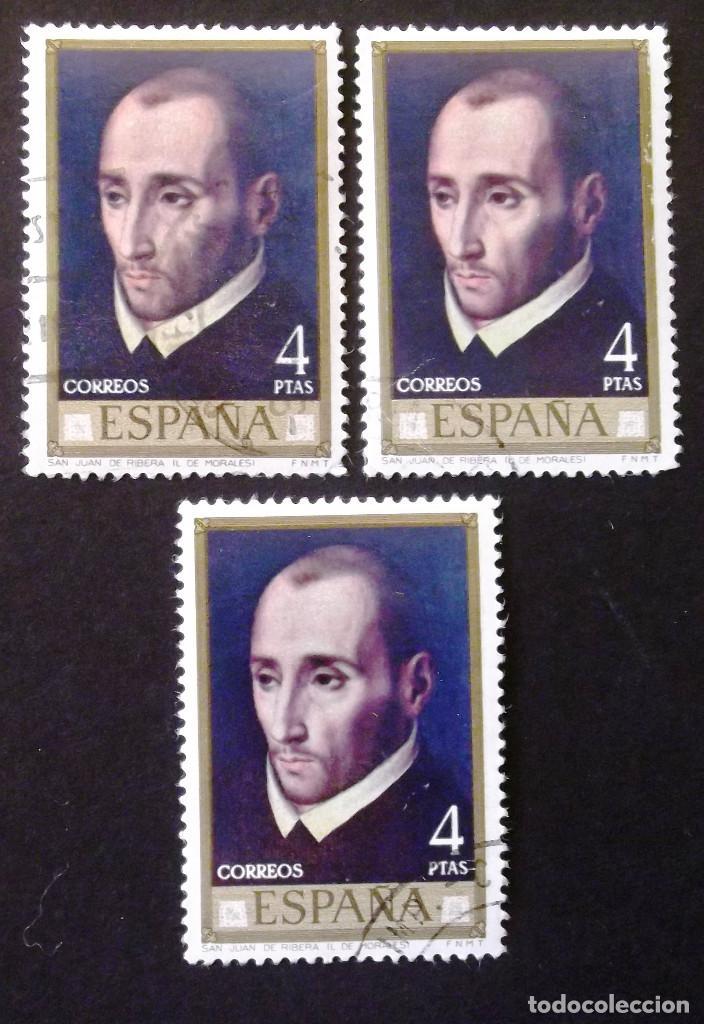 1969, TRES SELLOS USADOS. MORALES. (Sellos - España - II Centenario De 1.950 a 1.975 - Usados)