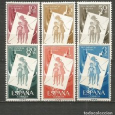 Sellos: ESPAÑA PRO INFANCIA HUNGARA EDIFIL NUM. 1200/1205 ** SERIE COMPLETA SIN FIJASELLOS. Lote 226465070