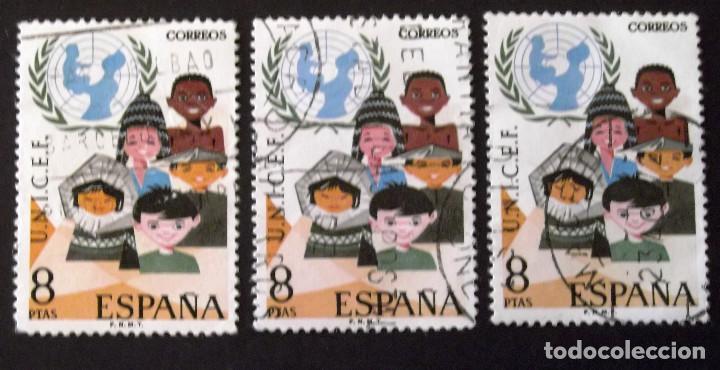 2054, TRES SERIES USADAS. UNICEF. (Sellos - España - II Centenario De 1.950 a 1.975 - Usados)