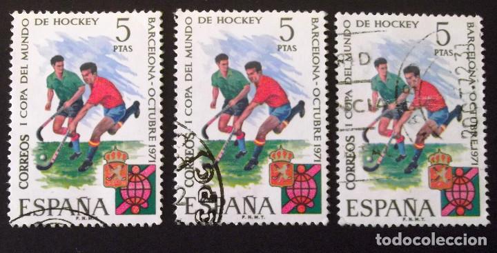 2058, TRES SERIES USADAS. HOCKEY. (Sellos - España - II Centenario De 1.950 a 1.975 - Usados)