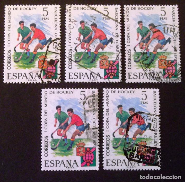 2058, CINCO SERIES USADAS. HOCKEY. (Sellos - España - II Centenario De 1.950 a 1.975 - Usados)