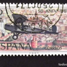 Sellos: 2059, SELLO USADO CON MATASELLO: MADRID. AÉREO.. Lote 190610761
