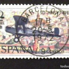 Sellos: 2059, SELLO USADO CON MATASELLO: BARCELONA. AÉREO.. Lote 190610827