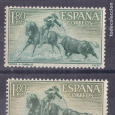 Sellos: TT12-TAUROMAQUIA TOREO A CABALLO VARIEDAD ** SIN FIJASELLOS. Lote 190815486