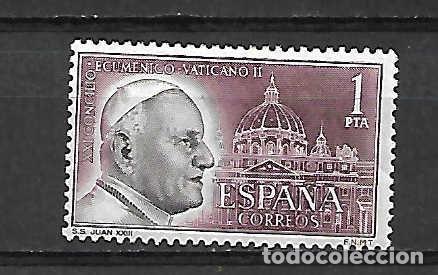 JUAN XXIII. ESPAÑA.EMIT. 29-12-1962 (Sellos - España - II Centenario De 1.950 a 1.975 - Nuevos)