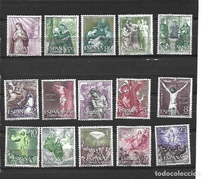 MISTERIOS SANTO ROSARIO. ESPAÑA. EMIT. 26-10-1962 (Sellos - España - II Centenario De 1.950 a 1.975 - Nuevos)