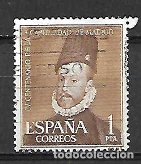 FELIPE II, PINTURA DE ANGUISSOLA. ESPAÑA. EMIT. 13-11-1961 (Sellos - España - II Centenario De 1.950 a 1.975 - Usados)