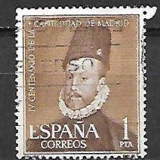Sellos: FELIPE II, PINTURA DE ANGUISSOLA. ESPAÑA. EMIT. 13-11-1961. Lote 228058985