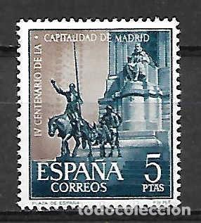 DON QUIJOTE. MADRID. EMIT. 13-11-1961 (Sellos - España - II Centenario De 1.950 a 1.975 - Nuevos)