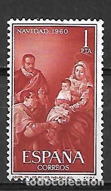 NAVIDAD POR VELÁZQUEZ. ESPAÑA. EMIT. 1-12-1960 (Sellos - España - II Centenario De 1.950 a 1.975 - Nuevos)