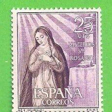 Timbres: EDIFIL 1463. MISTERIOS DEL SANTO ROSARIO - ''ANUNCIACIÓN'', MURILLO. (1962).** NUEVO SIN FIJASELLOS.. Lote 190909258