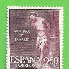 Timbres: EDIFIL 1469. MISTERIOS DEL SANTO ROSARIO - ''FLAGELACIÓN''. (1962).** NUEVO SIN FIJASELLOS.. Lote 191082776