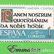 Timbres: EDIFIL 1512. CAMPAÑA CONTRA EL HAMBRE. (1963).** NUEVO SIN FIJASELLOS.. Lote 191191306