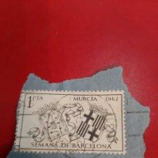Sellos: 1962 MURCIA SEMANA BARCELONA UNA PESETA MATASELLO MURCIA VIÑETAS. Lote 191353537