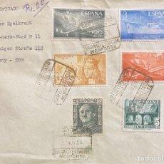 Sellos: ESPAÑA CARTA CERTIFICADA AÑO 1959. Lote 191456663