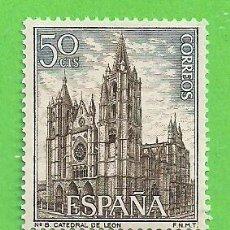 Selos: EDIFIL 1542. SERIE TURÍSTICA. PAISAJES MONUMENTOS - CATEDRAL DE LEÓN. (1964).** NUEVO SIN FIJASELLOS. Lote 191501835