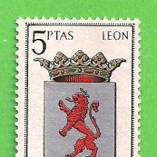 Selos: EDIFIL 1553. ESCUDOS DE LAS CAPITALES DE PROVINCIAS ESPAÑOLAS - LEÓN. (1964).** NUEVO SIN FIJASELLOS. Lote 191698145