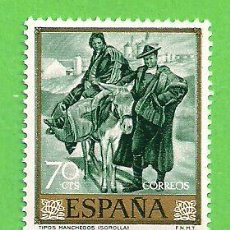 Timbres: EDIFIL 1568. JOAQUÍN SOROLLA - ''TIPOS MANCHEGOS''. (1964).** NUEVO SIN FIJASELLOS.. Lote 191707715