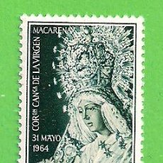 Timbres: EDIFIL 1598. CORONACIÓN DE LA VIRGEN DE LA MACARENA. (1964).** NUEVO SIN FIJASELLOS.. Lote 191713230